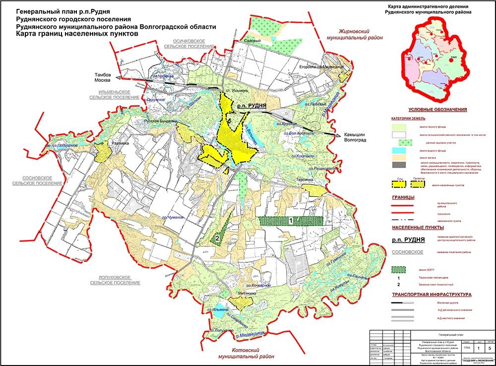 Карта-план границ населенного пункта образец